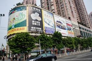 広州イメージ